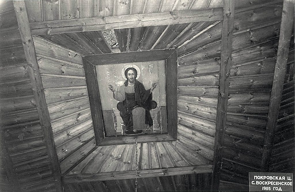 Храм Вознесения Господня с.Воскресенское