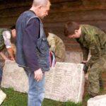Надгробные камни. с.Воскресенское